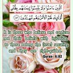 True Security (Surat al-An`am)
