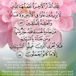 That Home of the Hereafter (Surat al-Qasas)