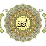 Al-Wadud Name of Allah in Islamic Decorations