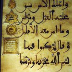 Ancient Gold-Decorated Book of Quran