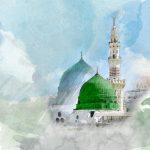Mosque of the Prophet (Drawing)