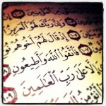 Quran Page Closeup