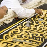 Men Working on the Calligraphy of the Kaba