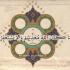Quran 8:33 – Surat al-Anfal