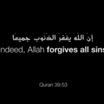 Indeed, Allah forgives all sins