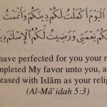 The Verse of Favor – Revealed on a Friday on the day of Arafah