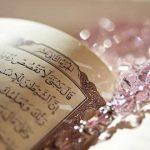 Prophet Yaqub's advice to Yusuf