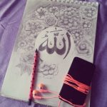 Allah calligraphy and flowers, sketchbook pencil drawing