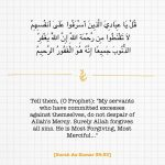 Quran 39:53 – Allah forgives all sins
