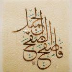 Beautiful forgiveness