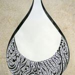 Calligraphy of the Shahadah