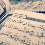 Quran 67:13 – Surat al-Mulk