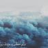 Quran 19:4 – Surat Maryam
