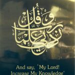 Quran 20:114 – Ta-Ha
