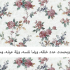 SubhanAllah wa Bihamdihi (Dhikr Words from Sahih Muslim on Flower Wallpaper)