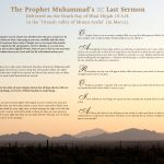 Prophet Muhammad's Last Sermon – High Quality Poster for Printing