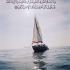 Surat al-Isra – 17:67