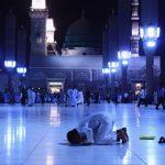 Prayer at the Prophet's Mosque ﷺ in al-Madinah
