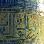 Bibi-Khanym Mosque in Samarkand, Uzbekistan