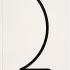 Kon ('Be') Calligraphy in Kufic Script