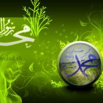 HD Wallpaper (1920 x 1080) with Prophet Muhammad's Name ﷺ